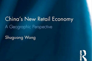 China's New Retail Economy: A Geographic Perspective