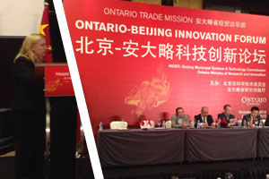Dr. Wendy Cukier Chaired Panel on Ontario-China Innovation Collaboration