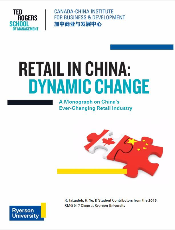 Retail in China cover
