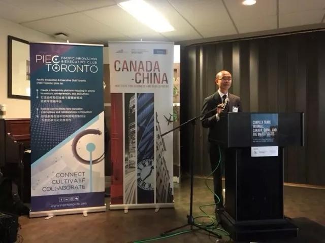 林小华教授(Dr. Howard Lin), 泰德罗杰斯管理学院教授,加中商业与发展中心主任。